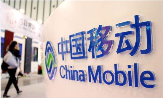 Vinchin Improves Scalability, Saves Time and Storage Space for China Mobile